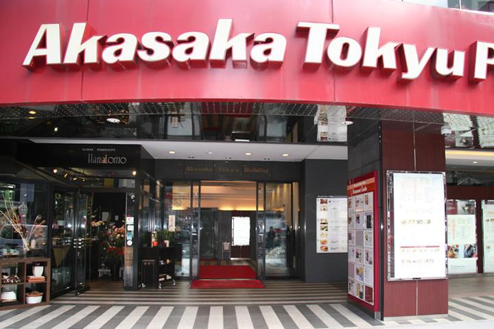赤坂東急ビル入口正面